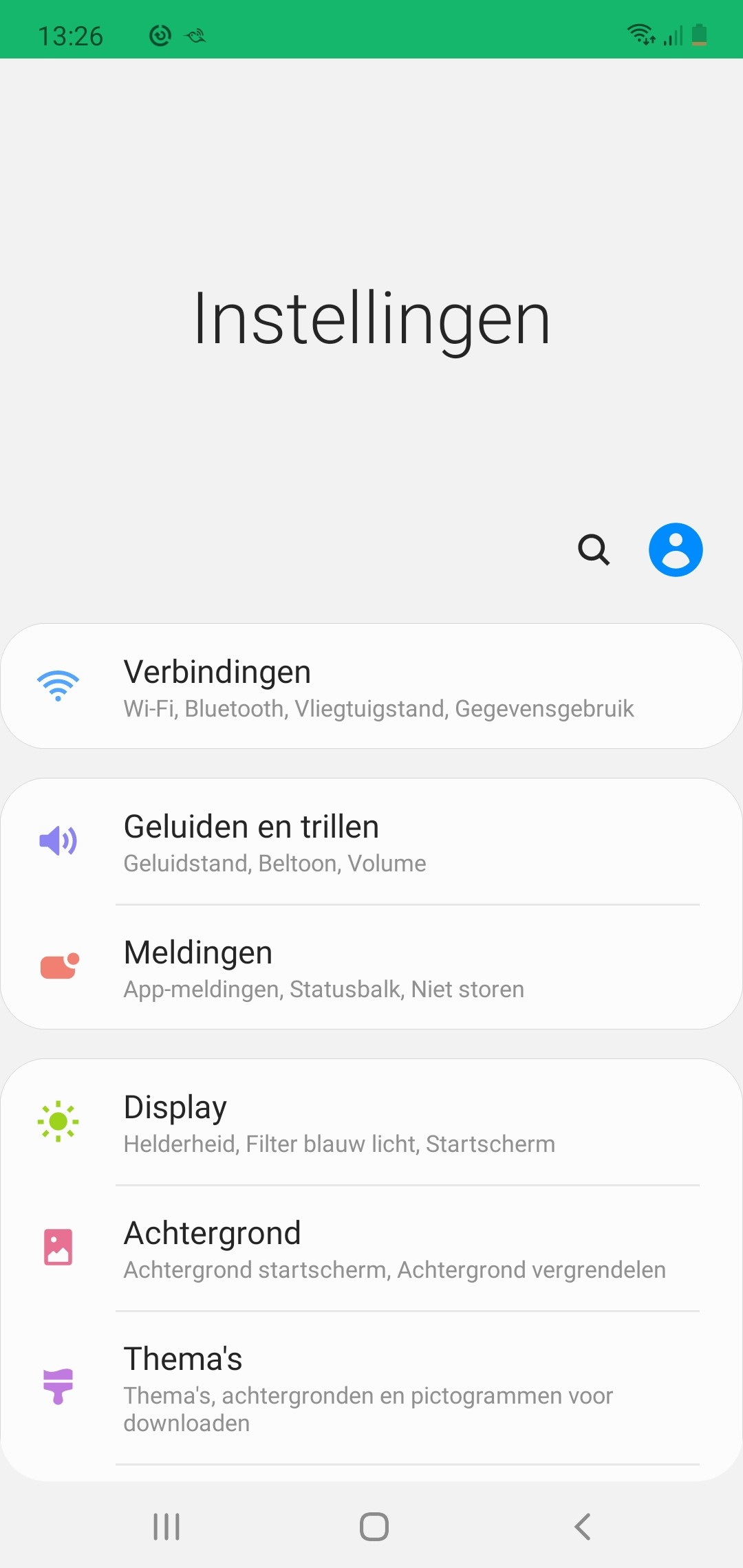 Android ip 1 ip adres