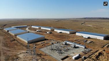 Enegix 180 MW mining farm khazagstan kl
