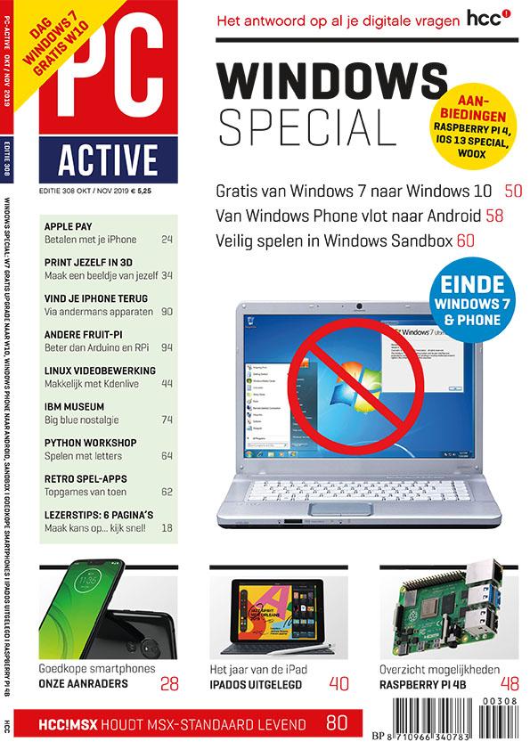 PCA307 Cover